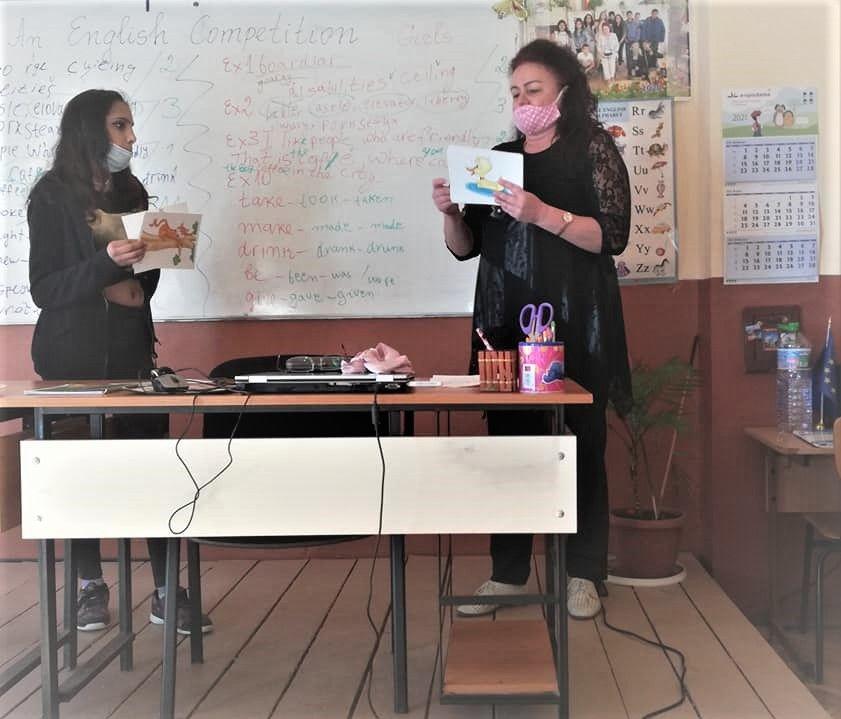 Ученическо състезание по английски език за 7 клас  - голяма снимка