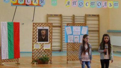 Патронен празник 19.02.2020 г. - ОбУ Васил Левски - Тенево